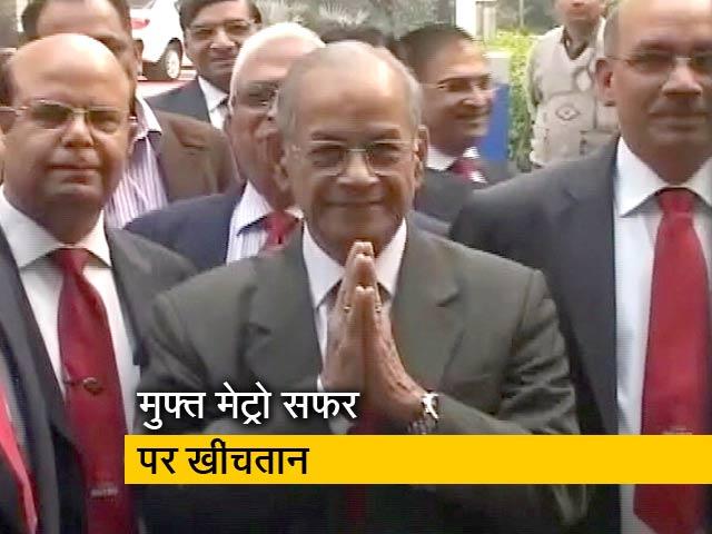 Videos : मुफ्त मेट्रो सफर पर ई श्रीधरन का दिल्ली सरकार को जवाब