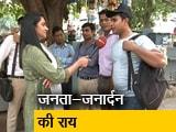 Video : क्या पाकिस्तान से बात होनी चाहिए? देखिये- जनता-जनार्दन की राय