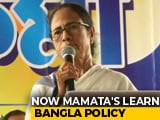 "Video : ""If You Stay In Bengal, You Have To Learn Bangla"": Mamata Banerjee"