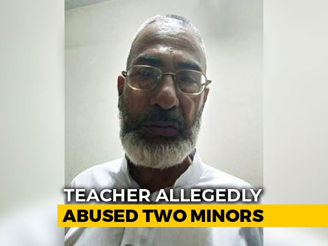 Video : Kerala Madrasa Teacher Accused Of Sexually Assaulting Students, Arrested