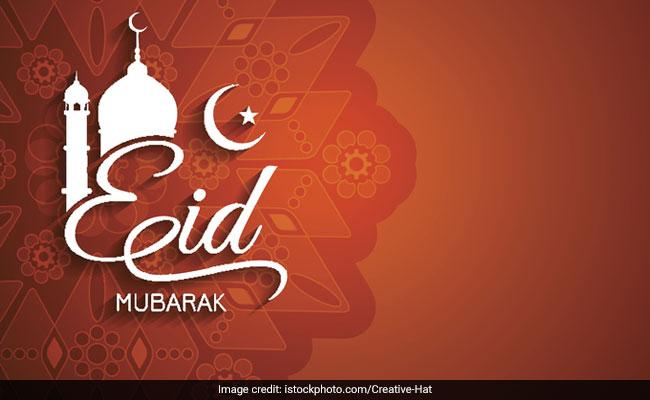 Eid al-Adha: ईद का चांद तुम ने देख लिया, चांद की ईद हो गई होगी...पढ़िए Eid की मशहूर शायरी