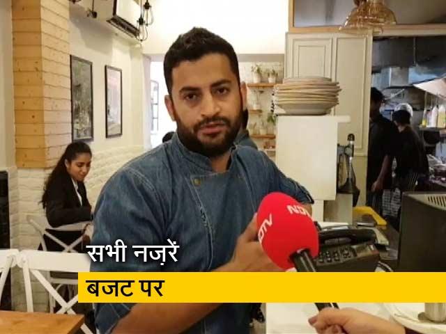 Videos : रेस्तरां क्या चाहते हैं आम बजट 2019 से...?