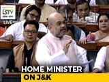 Video : Amit Shah Moves Bill On Extending President's Rule In Jammu and Kashmir