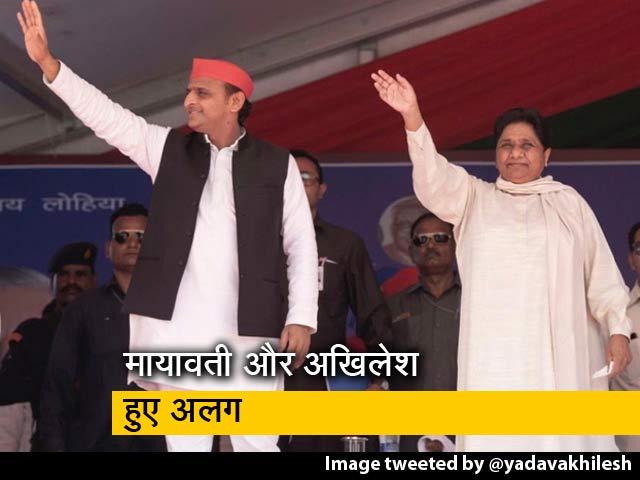 Videos : मायावती ने छोड़ा अखिलेश का साथ, बसपा अपने बूते पर लड़ेगी सभी चुनाव