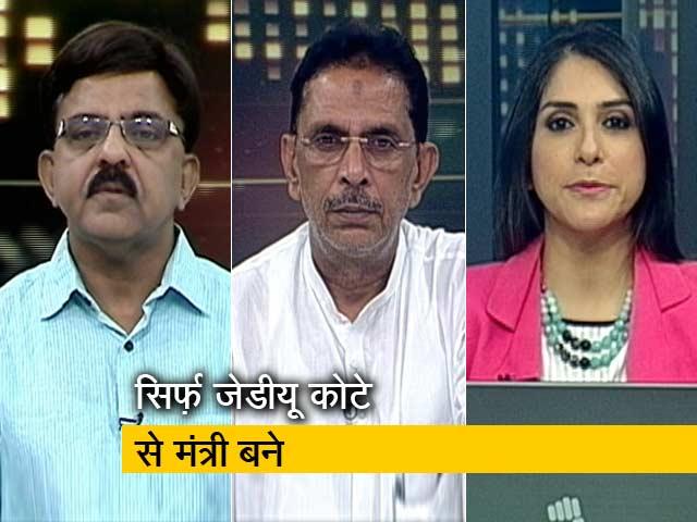 Videos : इंडिया 9 बजे: बिहार में मंत्रिमंडल विस्तार