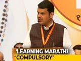 Video : New Law Soon To Enforce Marathi In Maharashtra Schools: Devendra Fadnavis
