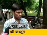 यूपी पुलिस ने सतवीर को जहीर बताकर किया गिरफ्तार ! गोकशी के आरोप में किया जेल में बंद