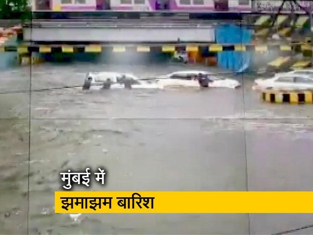 Videos : मुंबई में रातभर हुई बारिश, बीते 24 घंटों में 4 लोगों की मौत