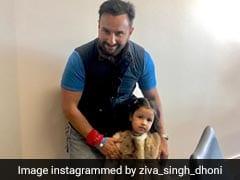 saif khan ,ziva singh dhoni ,Cricket world ,ziva dhoni ,rahul vaidya,भारत,पाकिस्तान,जीवा,सैफ अली,खान,मस्ती,Video