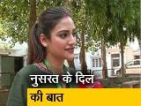Video : NDTV से बोलीं नुसरत जहां- मेरे मन में सभी धर्मों के लिए सम्मान