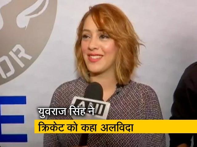 Videos : युवराज सिंह की पत्नी हेजल कीच ने कहा, 'मैं उनके फैसले के साथ'
