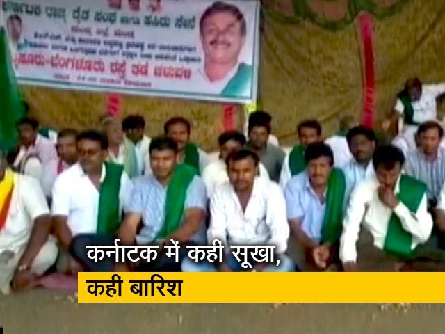 Video : सड़क पर उतरे दक्षिणी कर्नाटक के किसान, कावेरी नदी का पानी लाने की कर रहे मांग
