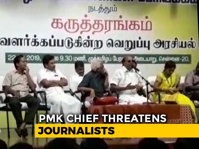 "Video : ""Will Hack Those Who Question"": Tamil Politician's Rant On Journalists"