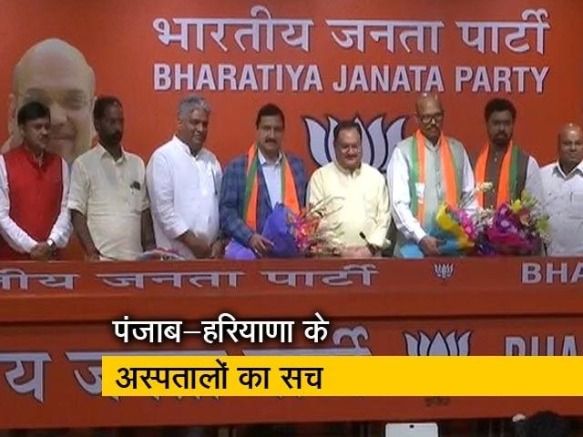 Videos : टीडीपी के 4 राज्यसभा सांसद बीजेपी में हुए शामिल