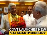 Video : PM Modi's Government Forms New Jal Shakti Ministry: What It Does