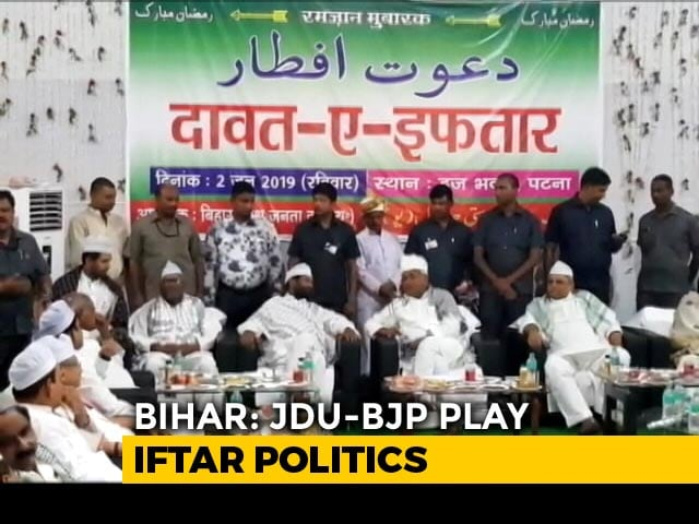 Video : JDU, BJP Leaders Skip Each Other's Iftar Parties In Bihar