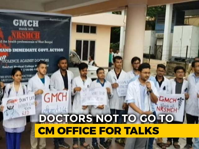 Video : Junior Doctors Reject Mamata Banerjee's Offer, Continue Strike