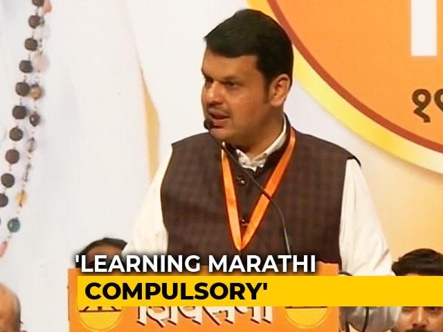 Video : New Law Soon To Enforce Marathi In Maharashtra Schools: Devendra Fadnavis