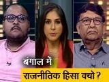 Video : इंडिया @ 9 : सियासत का मतलब दुश्मनी क्यों?