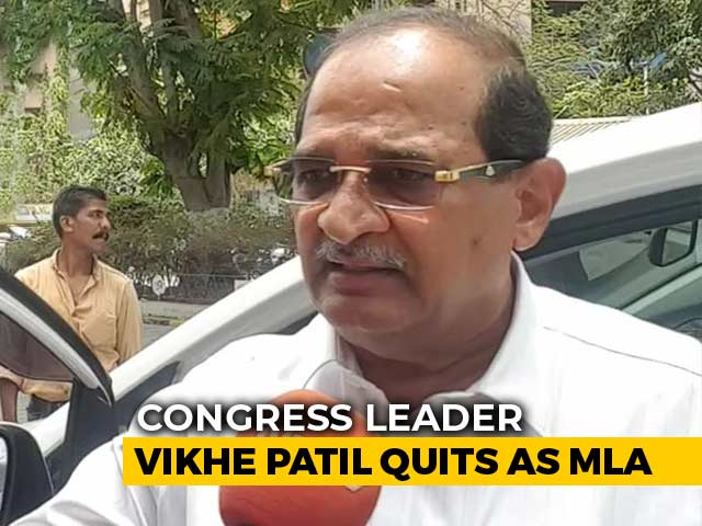 Video : Radhakrishna Vikhe Patil Quits Congress, Others May Follow