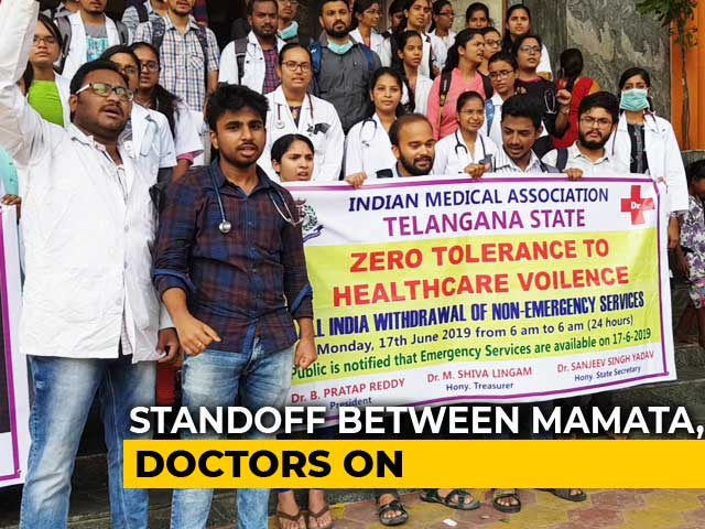 Video : Mamata Banerjee Calls Meeting With Striking Doctors At 3 pm