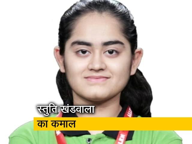 Videos : सूरत की इस लड़की ने किया कमाल, एक साथ क्रैक किए कई एग्जाम