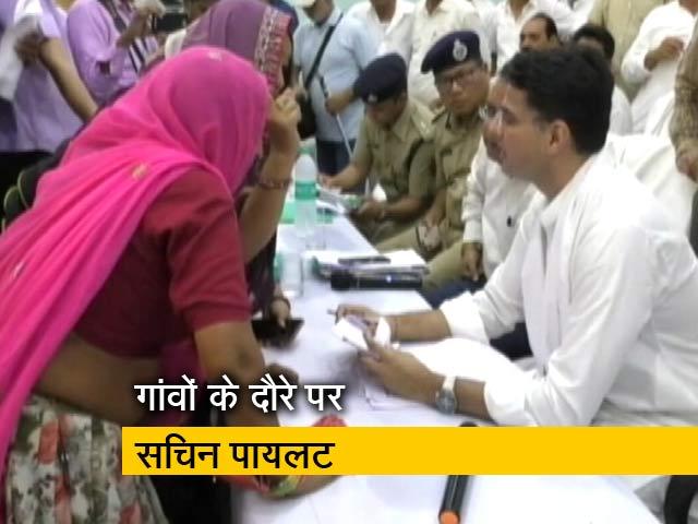 Videos : क्या राजस्थान कांग्रेस में सब ठीक है?