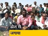 Videos : ढोल नगाड़ों के साथ पुल की मांग