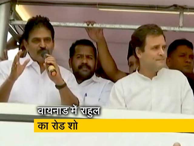 Videos : वायनाड में राहुल गांधी का रोड शो, जीत के बाद पहली बार पहुंचे संसदीय क्षेत्र