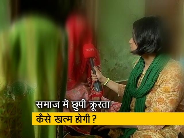 Videos : प्राइम टाइम इंट्रो: अलीगढ़ की घटना से पूरा देश सन्न