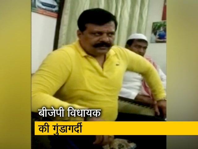 Videos : बीजेपी विधायक ने पत्रकार को दी जान से मारने की धमकी