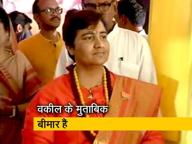 Video : NIA कोर्ट में पेश नहीं हुईं साध्वी प्रज्ञा, भोपाल में कार्यक्रम में दिखीं