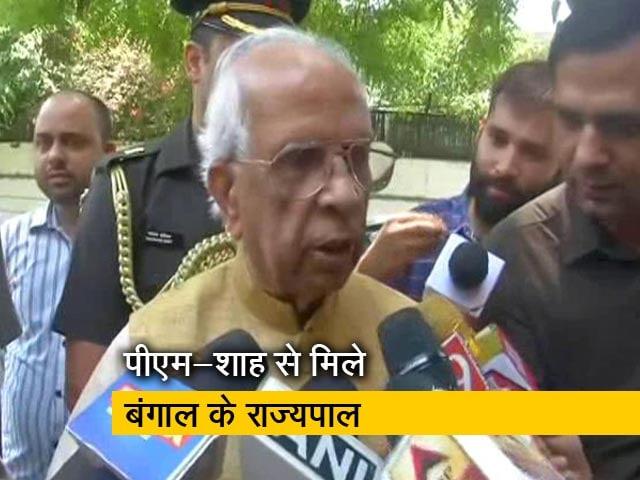 Videos : पीएम और गृह मंत्री को बंगाल की स्थिति के बारे में दे दिया एक सामान्य विवरण: केसरीनाथ त्रिपाठी