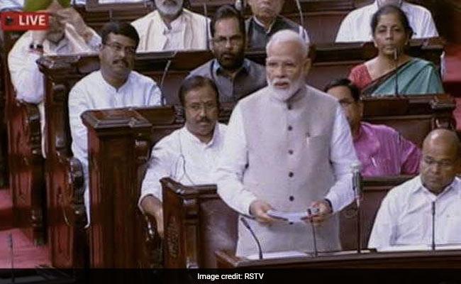 जब PM मोदी ने राज्यसभा में गालिब का शेर पढ़ कसा कांग्रेस पर तंज, बोले- 'ताउम्र ग़ालिब ये भूल करता रहा...'