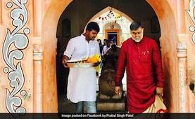 केंद्रीय मंत्री प्रह्लाद सिंह पटेल का बेटा जानलेवा हमला करने के आरोप में गिरफ्तार