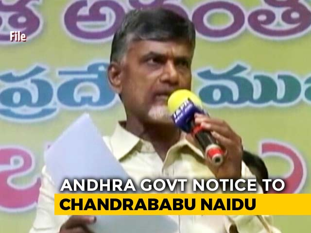 Video : Vacate Home, Chandrababu Naidu Told In Jagan Reddy's Demolition Drive