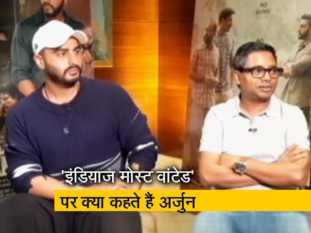 Videos : स्पॉटलाइट : एक्टर अर्जुन कपूर और निर्देशक राजकुमार गुप्ता से खास मुलाकात
