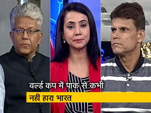 Videos : हम लोग : आखिर आम क्यों नहीं रहा पाता भारत-पाक का मुकाबला?