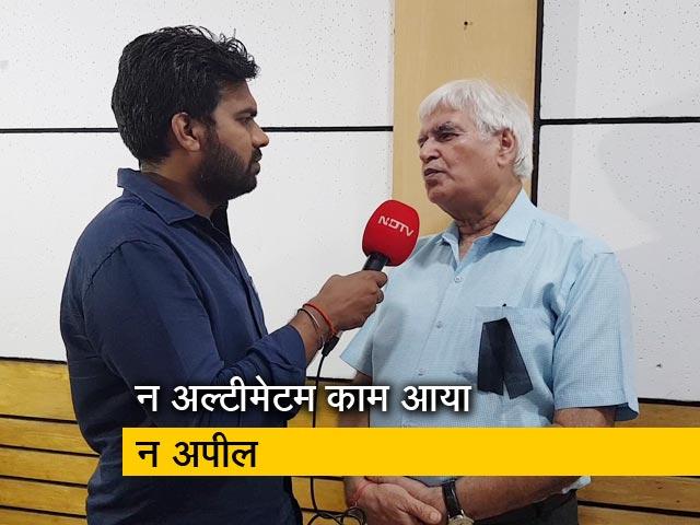 Video : 17 तारीख़ को हड़ताल करेंगे देशभर के डॉक्टर : IMA सचिव डॉक्टर रमेश दत्ता