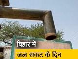 Video : रवीश कुमार का प्राइम टाइम: आखिर कहां गायब हो गए लाखों तालाब
