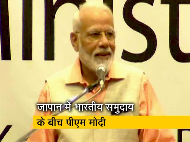 Videos : भारत ने इस प्रधानसेवक पर पहले से भी अधिक विश्वास और अधिक प्यार जताया है : PM मोदी