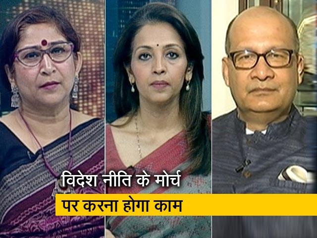 Videos : प्राइम टाइम : पीएम मोदी के सामने विदेश नीति के मोर्चे पर भारत का दबदबा कायम करने की चुनौती