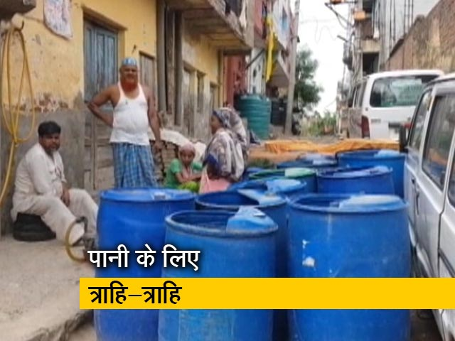 Videos : रवीश कुमार का प्राइम टाइम: दिल्ली और गुड़गांव में कभी भी हो सकता है जीरो-डे