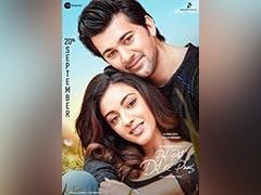 Pal Pal Dil Ke Paas Box Office Collection Day 6: 'पल पल दिल के पास' इस फिल्म को पछाड़कर बढ़ी आगे, कमाए इतने करोड़