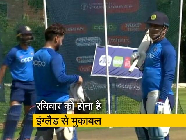 Videos : World Cup 2019: मेजबान होने के बावजूद भारत के खिलाफ दवाब में होगी इंग्लैंड की टीम