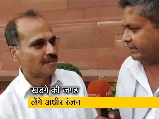 Videos : जनता की परेशानियों को सदन में रखेंगे: अधीर रंजन चौधरी