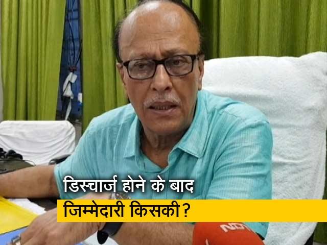 Videos : रवीश कुमार का प्राइम टाइम: एसकेएमसीएच अस्पताल के सुप्रिटेंडेंट का गैर जिम्मेदाराना बयान