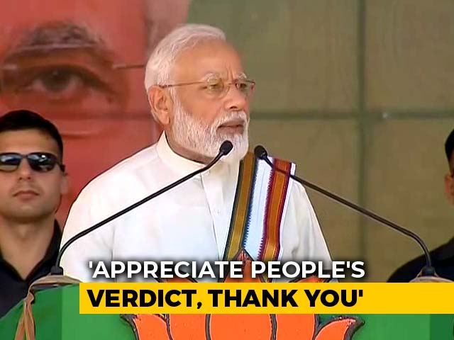 Video : PM Modi Addresses Rally In Kerala's Thrissur