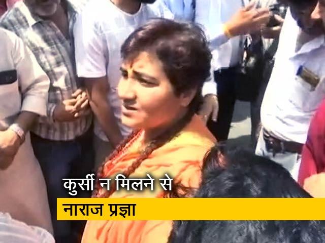 Videos : कोर्ट में कुर्सी न मिलने से नाराज हुईं प्रज्ञा ठाकुर, सुनवाई के वक्त खड़ी रहीं दीवार के सहारे