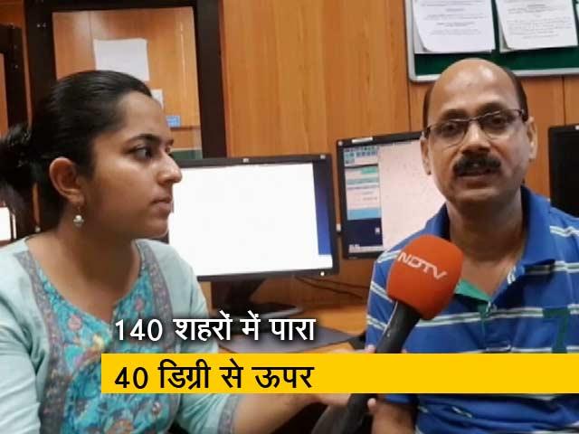 Videos : दिल्ली के लोगों को मिल सकती है गर्मी से राहत, अभी कुछ दिन और तपेगा राजस्थान